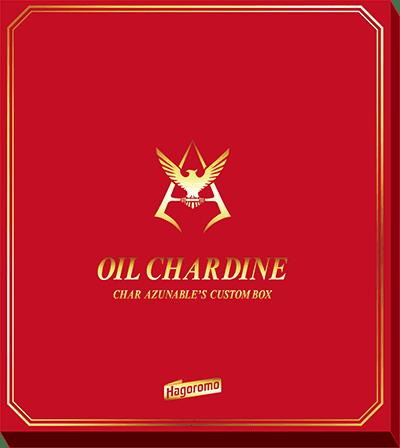 King Oscar Gundam Char Sardines In Soyabean Oil